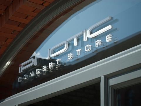 дизайн интерьера магазина Ipnotic Architecture