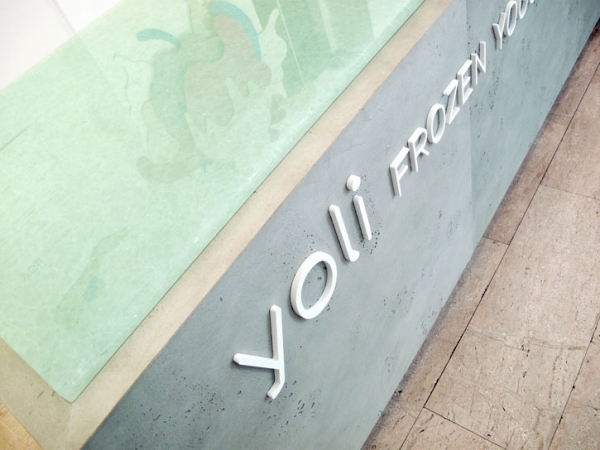 магазин йогуртов Yoli