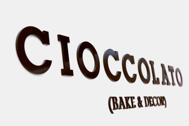 Бутик Чокколато - праздничный интерьер для авторских десертов