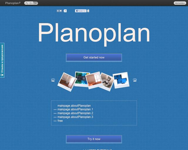 Лучший вариант увидеть свое жилье – программа для планирования квартиры Planoplan
