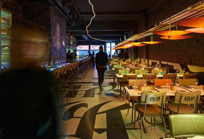 Загадочный ресторан Miss Kō от Филиппа Старка в Париже, Франция
