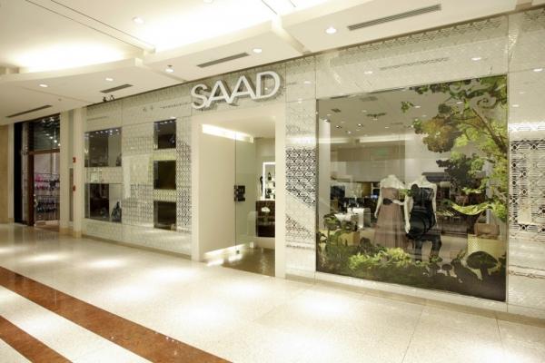 Бутик «Saad» от  Mila Strauss Arquitetura
