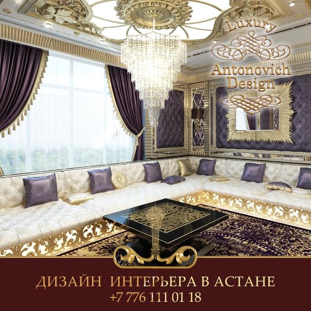 Светлана Антонович, дизайн интерьеров, дизайнер интерьеров