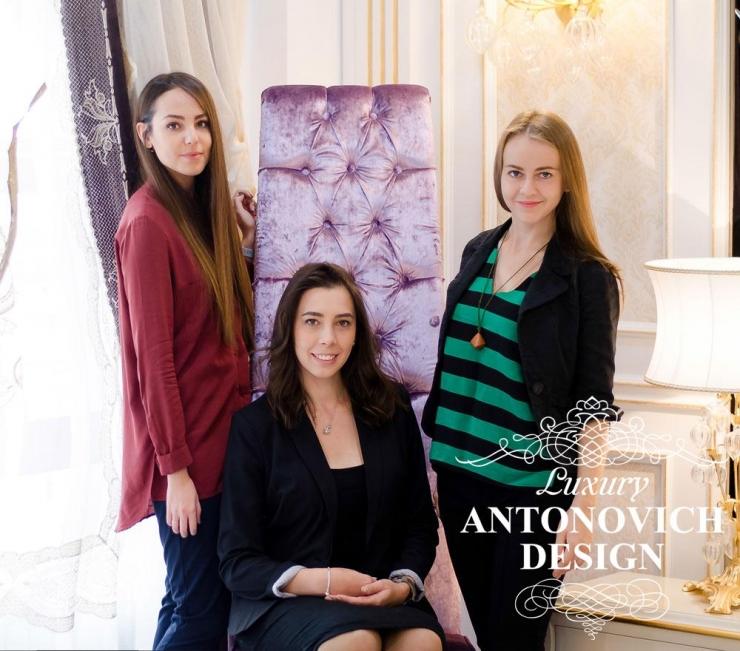 Дизайнеры интерьера Казахстан, Luxury Antonovich Design