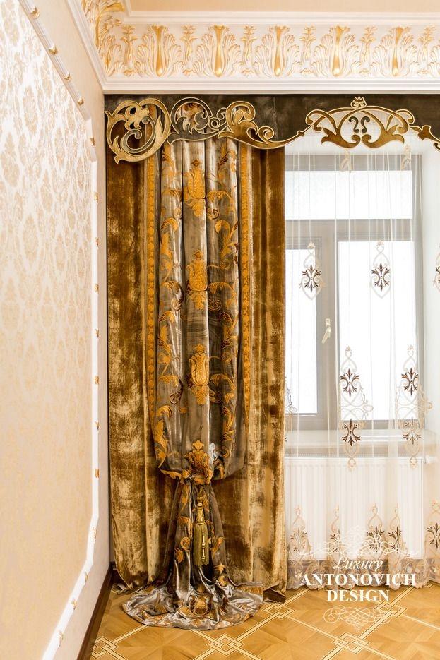 Итальянские шторы, дизайн штор, пошив штор, антонович дизайн, Luxury Antonovich Design