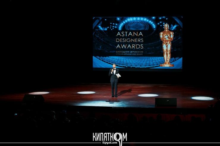 Astana Design Awards 2016, Luxury Antonovich Design, Антонович Дизайн