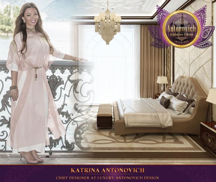 Katrina Antonovich