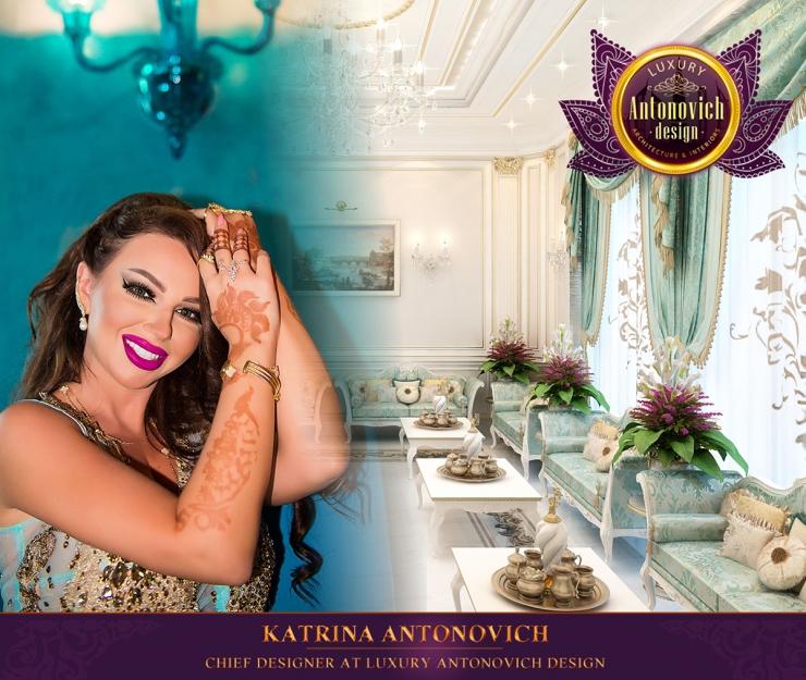 Katrina Antonovich, interior design