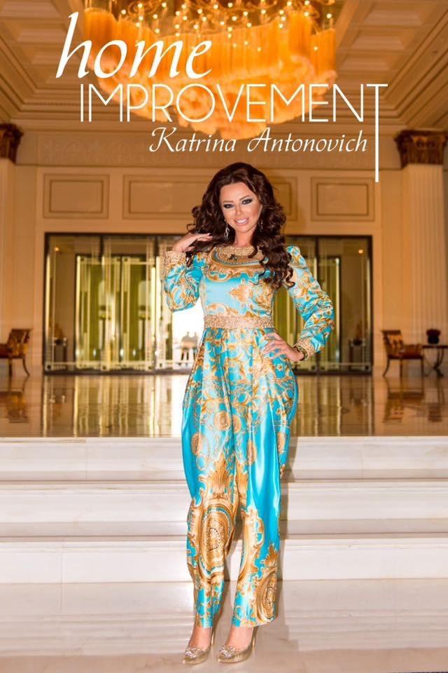 Восточное гостеприимство в интерьерах Katrina Antonovich