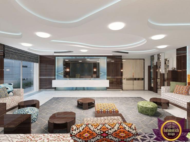 Katrina Antonovich, modern living room