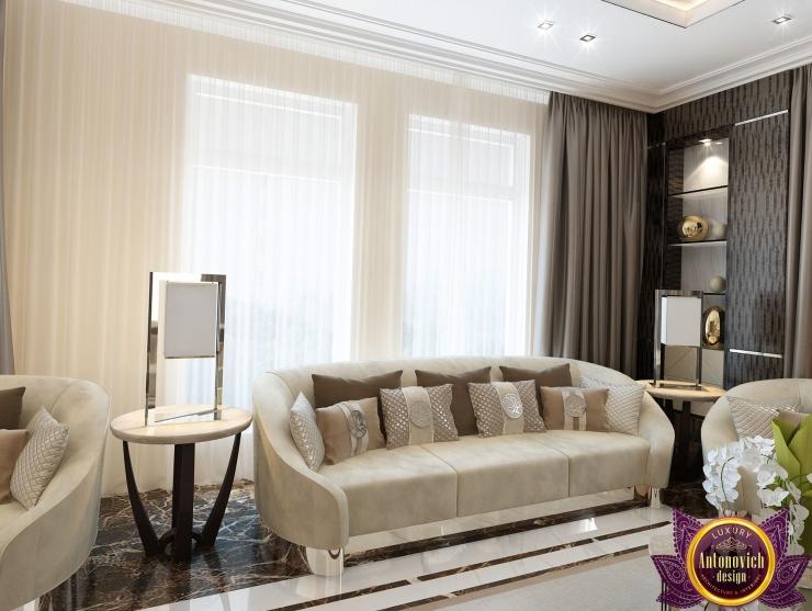 Modern living room ideas, Katrina Antonovich